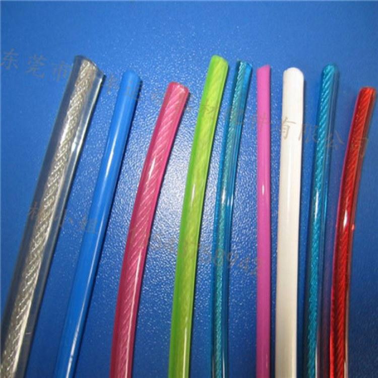 德力供应 绿色红色包塑钢丝绳 晾衣绳 涂塑钢丝绳下井绳