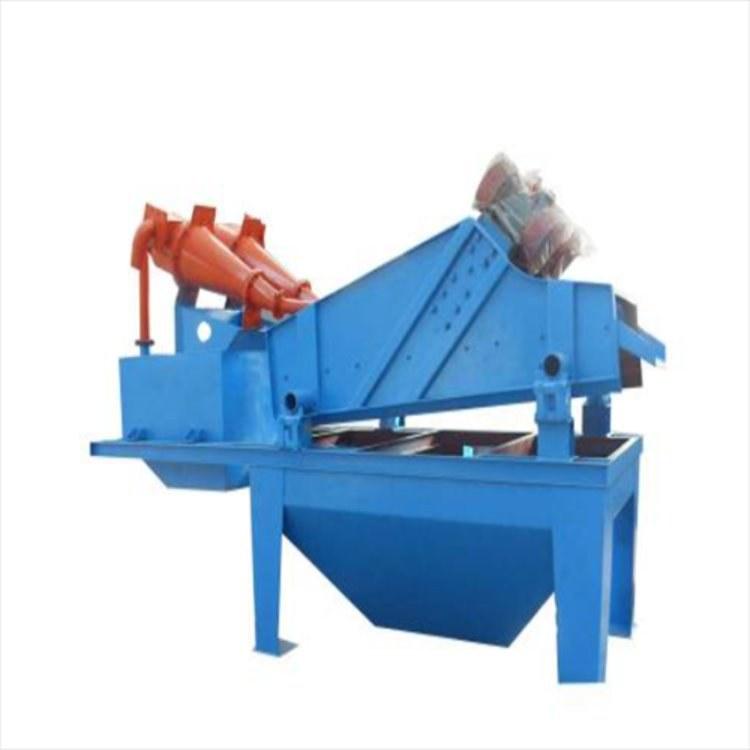 洗砂设备  尾砂回收机   功能强效果好  量大从优 到德真机械