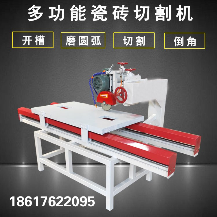 原厂注销新型多功能台式瓷砖切割机大型石材大理石切割机切石机加工机型号齐全售后保障质保三年