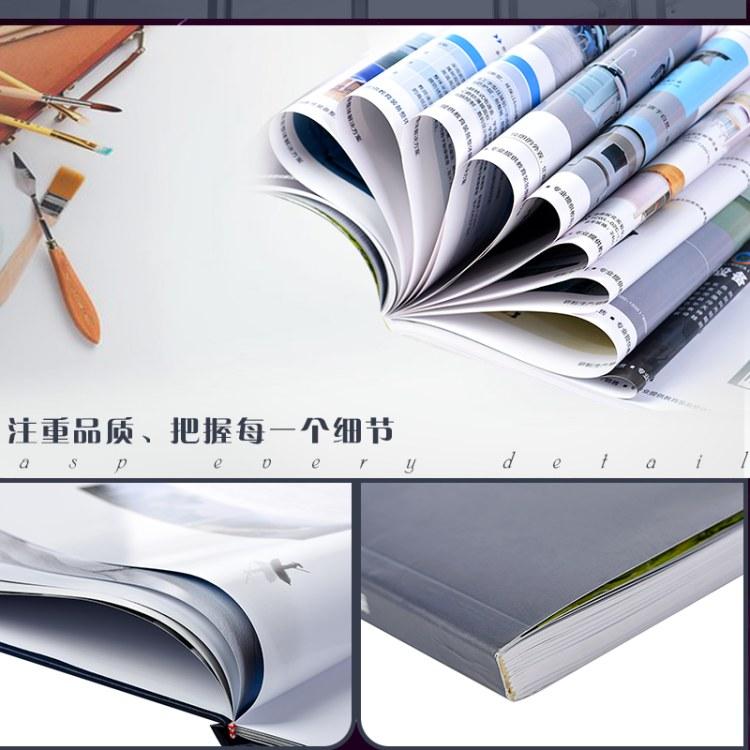 画册印刷印刷 画册印刷生产 画册印刷厂