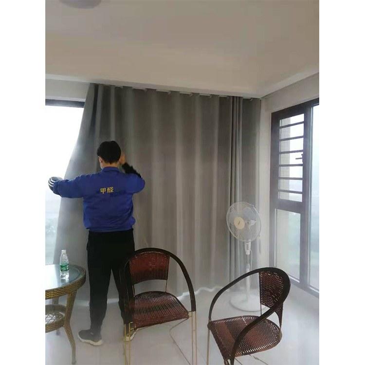 [凯宇]家具除甲醛除味 甲醛处理有效果特色服务 装修异味欢迎咨询来电
