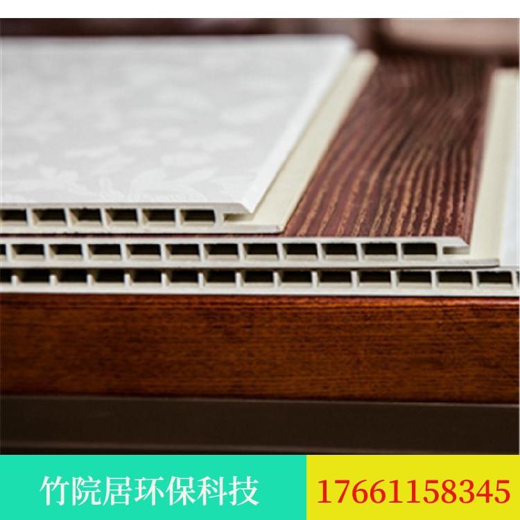 竹木纤维集成墙板厂家 竹木纤维集成墙板 竹院居环保科技