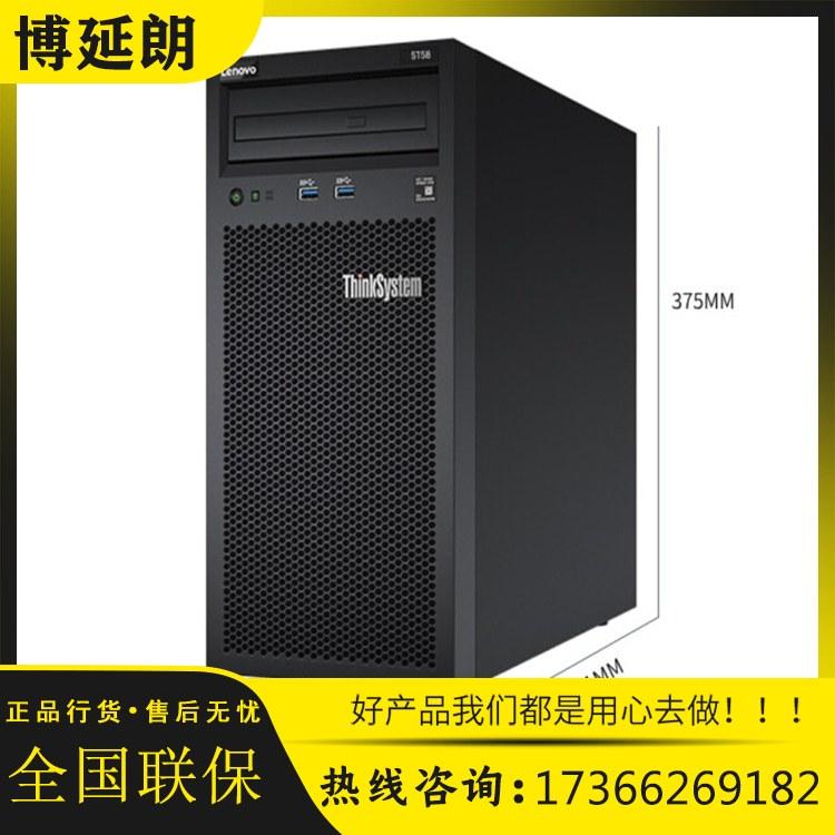 联想存储服务器,【博延朗】专卖ST58联想服务器,品质保障,可升级改配,价格优惠,全国包邮