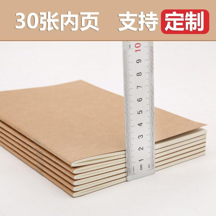全国包邮 成都笔记本印刷 记事本定制 笔记本印刷 生产厂家