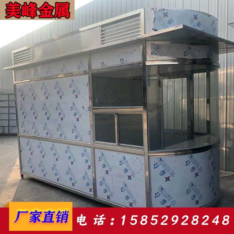 美峰不锈钢岗亭价格,户外可移动不锈钢岗亭厂家直销,安全防护,品质保证