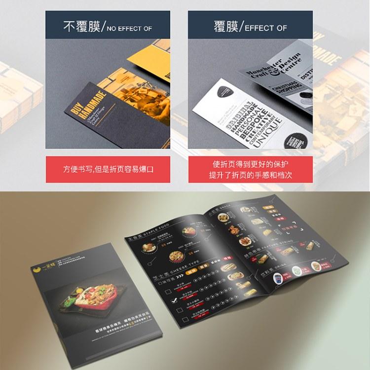 精装画册印刷高档彩页图册宣传册印制精装书画册印刷厂高端毕业设计作品集一本起硬壳精装彩色