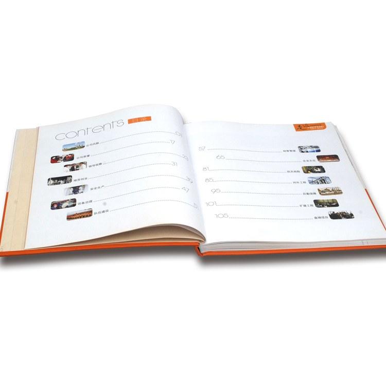 画册印刷 印刷公司 彩色印 刷 宣传册印 刷 样本印 刷
