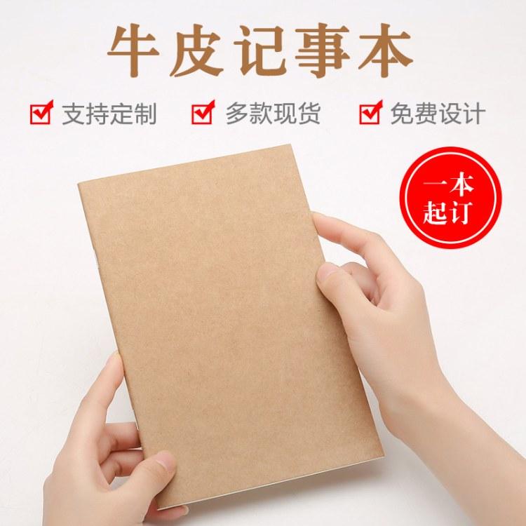 全国包邮成都笔记本印刷 记事本定制 笔记本印刷生产厂家