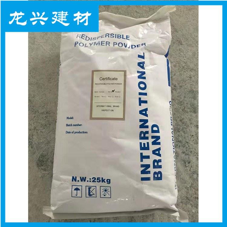 可分散性胶粉 树脂胶粉 建筑胶粉