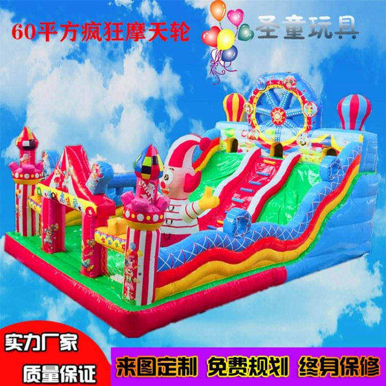 大型儿童气垫床,圣童游乐,郑州厂家直销批发商