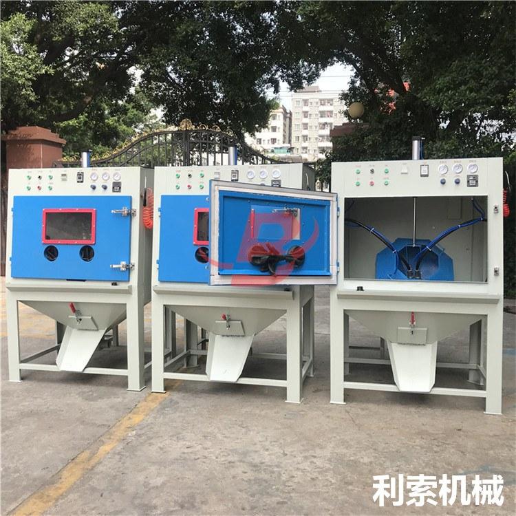电木塑胶喷砂机 电木自动喷砂机加工