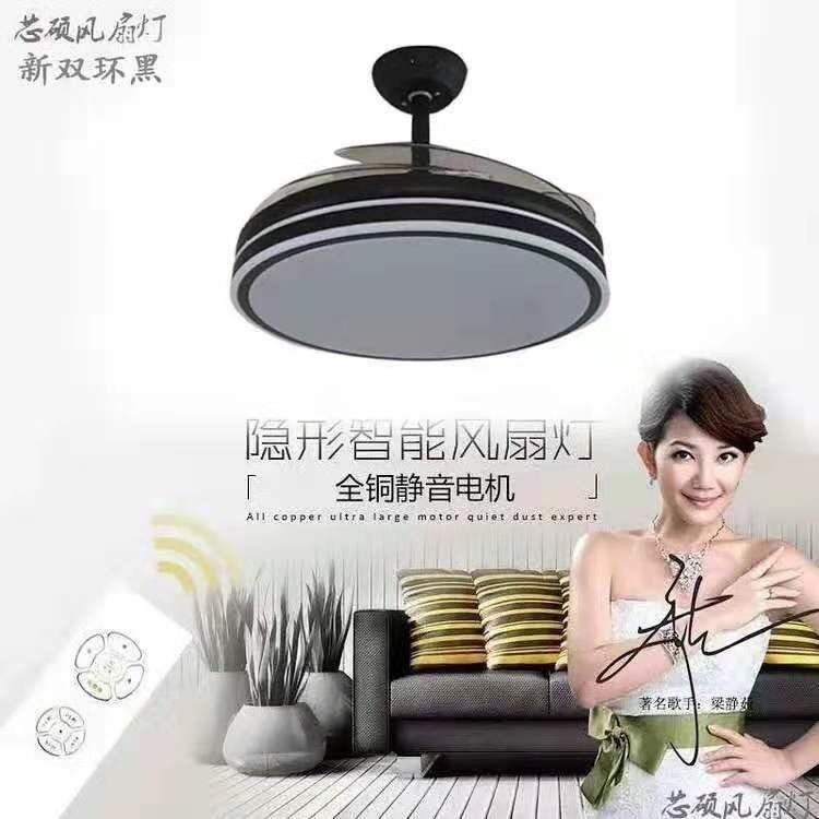 客厅餐厅LED创意风扇灯梁静茹代言质量有保证全国发货