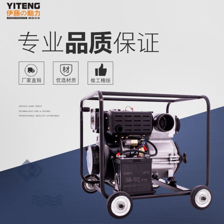 小型灌溉柴油机水泵YT20DP