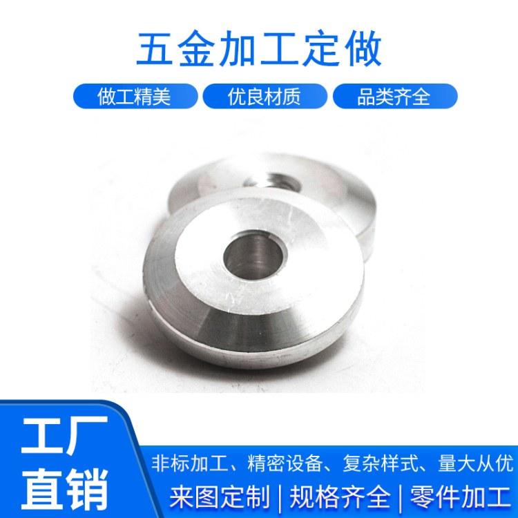 佛山厂家加工定做 五金制品 cnc铝件 机械加工定制精密可定做
