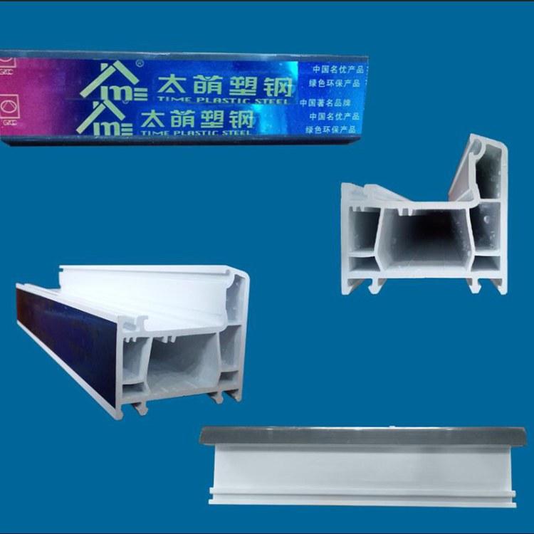 四川太萌制造商,塑钢门窗型材厂家,60系列塑钢型材