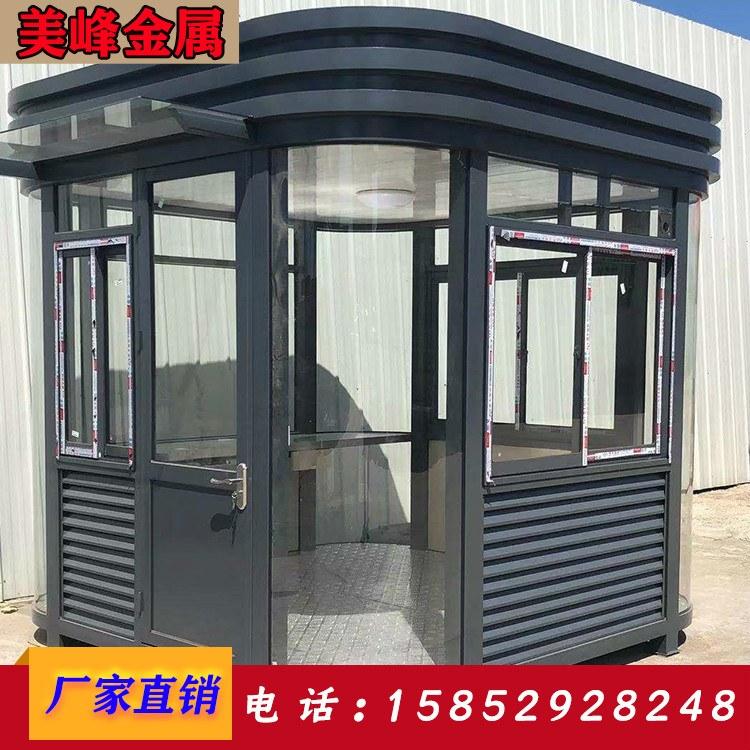 南京钢结构岗亭,保安亭小区物业值班,钢结构岗亭厂家定制
