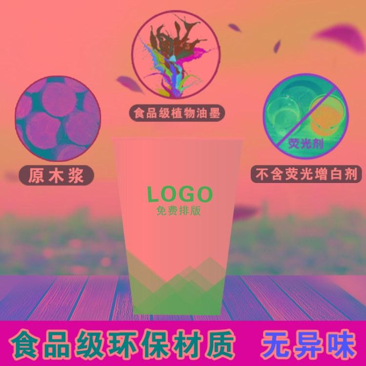 成都一次性杯子纸杯定做1000只装印LOGO家用商用加厚订做小号水杯定制。