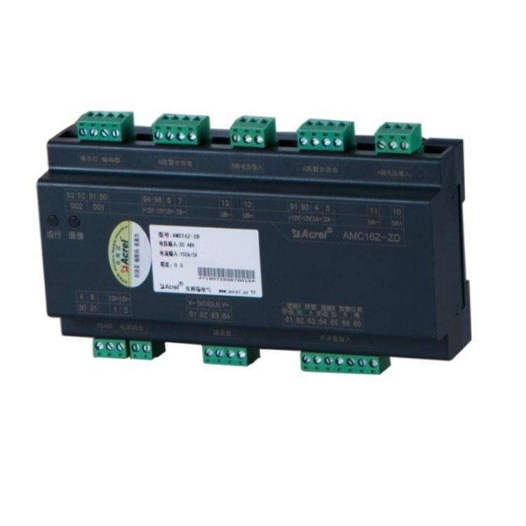 安科瑞厂家直销AMC16Z-ZD直流屏总进线监测电表 2路直流独立