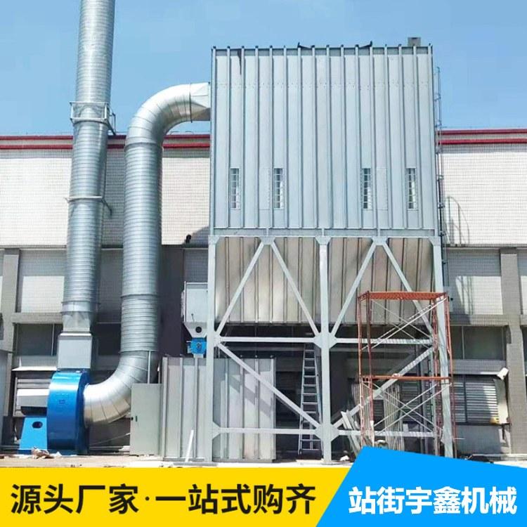 脉冲气箱除尘器除尘器配件厂厂家现货
