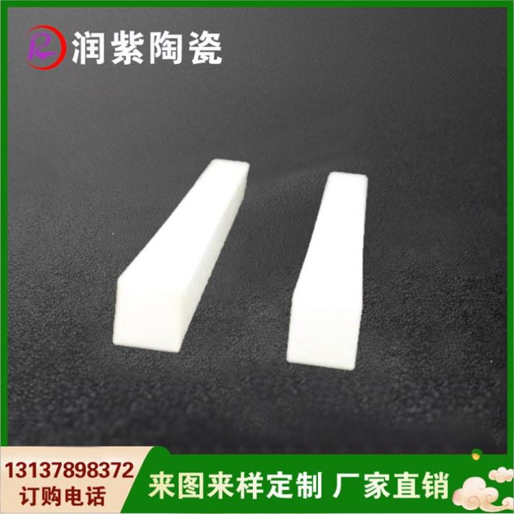 供应非标件陶瓷方刀片 氧化锆精密陶瓷异形结构件