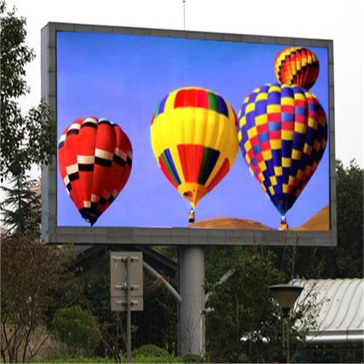 遵义大型LED屏幕安装设计 仁怀室内高清p3全彩显示屏 led舞台屏厂家 量大价优欢迎来电咨询
