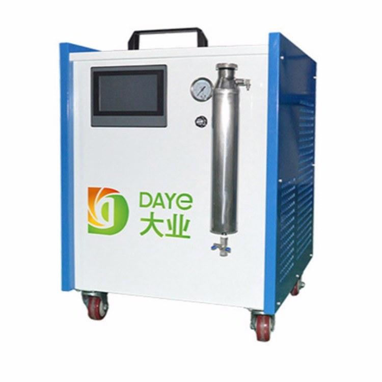 广东专业氢氧切割机生产厂家 水燃料氢氧机配件