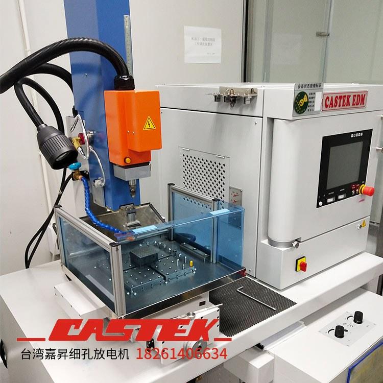 供应数控精密打孔机 超钢材穿孔打孔 火花打孔