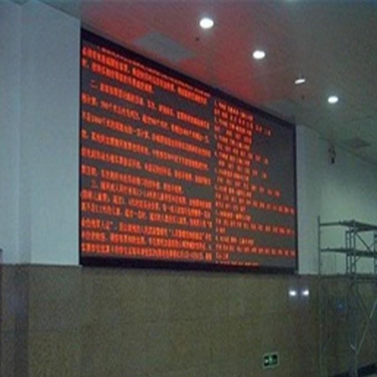 户外电子屏 led显示屏 南京强彩光电led显示屏专业生产 厂家定制