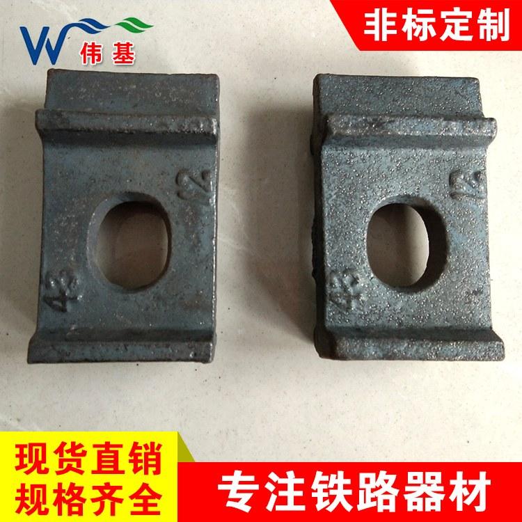 厂家销售护轮轨扣板 中间接头铁路扣板欢迎咨询