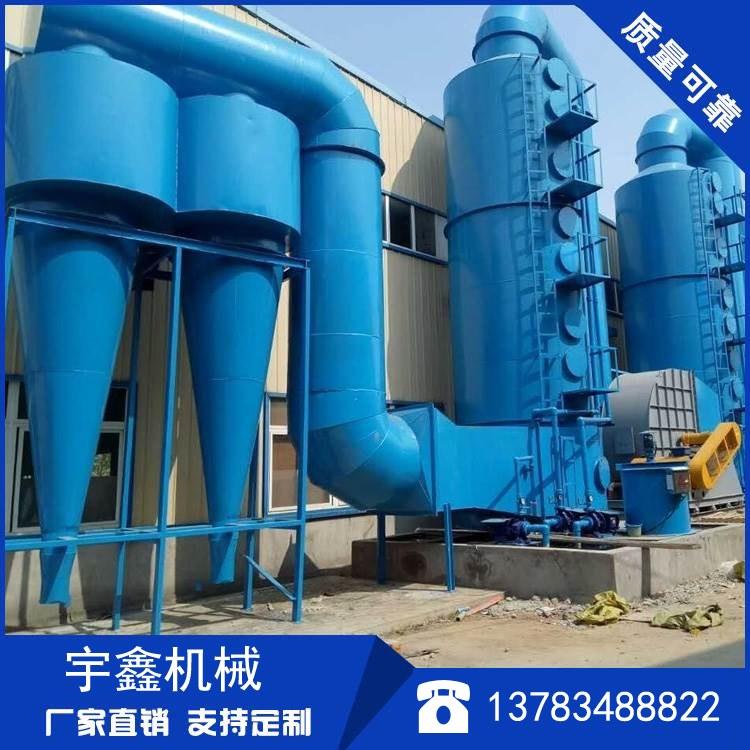 宇鑫机械 专业生产布袋除尘器 矿山破碎机除尘器
