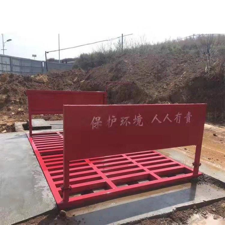 纳宇 工地洗轮机平台 200吨加长型洗车机 全自动工程车辆洗车机 厂家报价