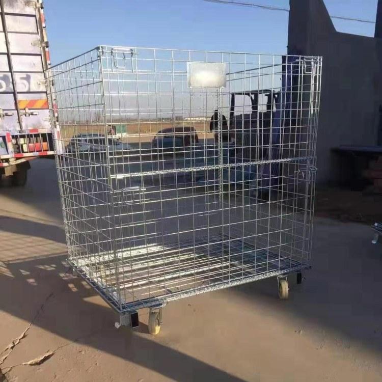 仓储笼 仓库笼铁框 蝴蝶笼 铁笼 折叠式-带盖子 加脚轮 厂家直销