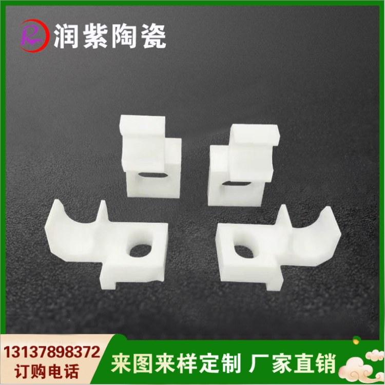 厂家直销精密工业特种陶瓷加工定制 工业专用精密陶瓷喇叭嘴