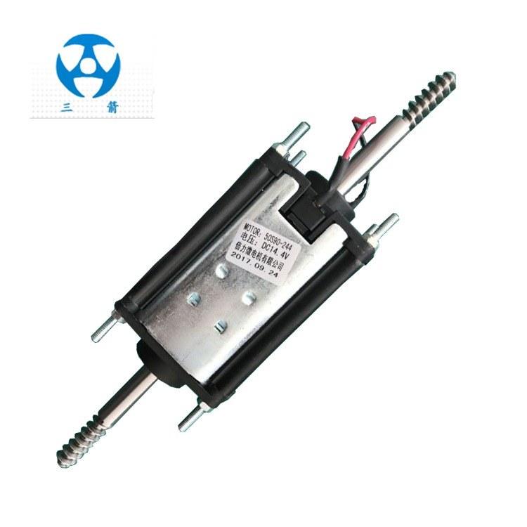 支持定制 供应微型无线拖把 电动拖把电机 擦地机电机马达价格优惠