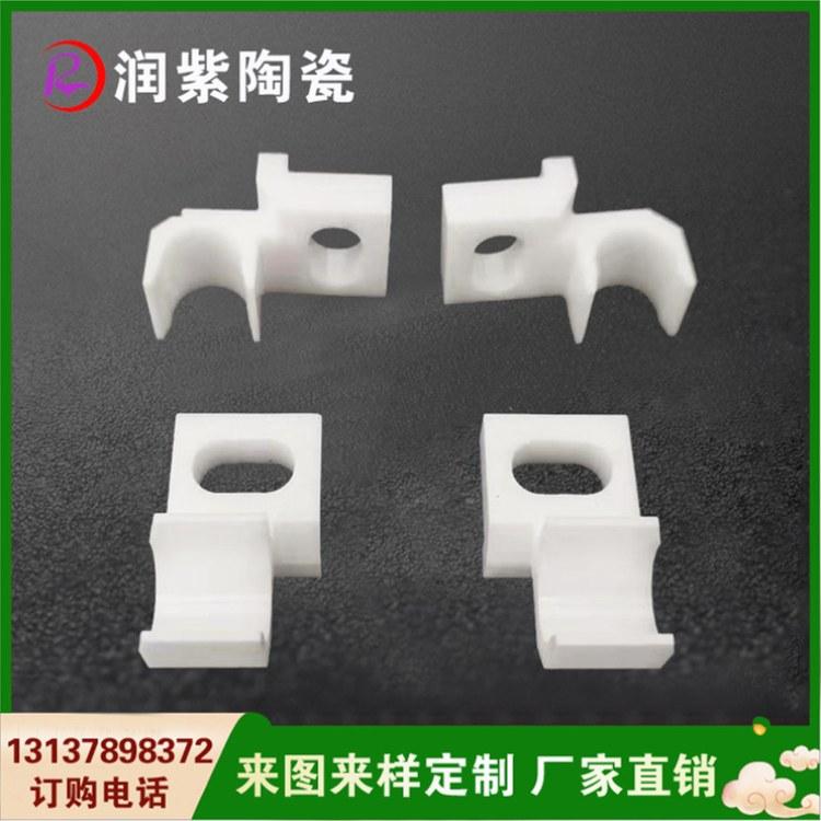 销售工业专用陶瓷喇叭嘴 精密氧化锆陶瓷结构件