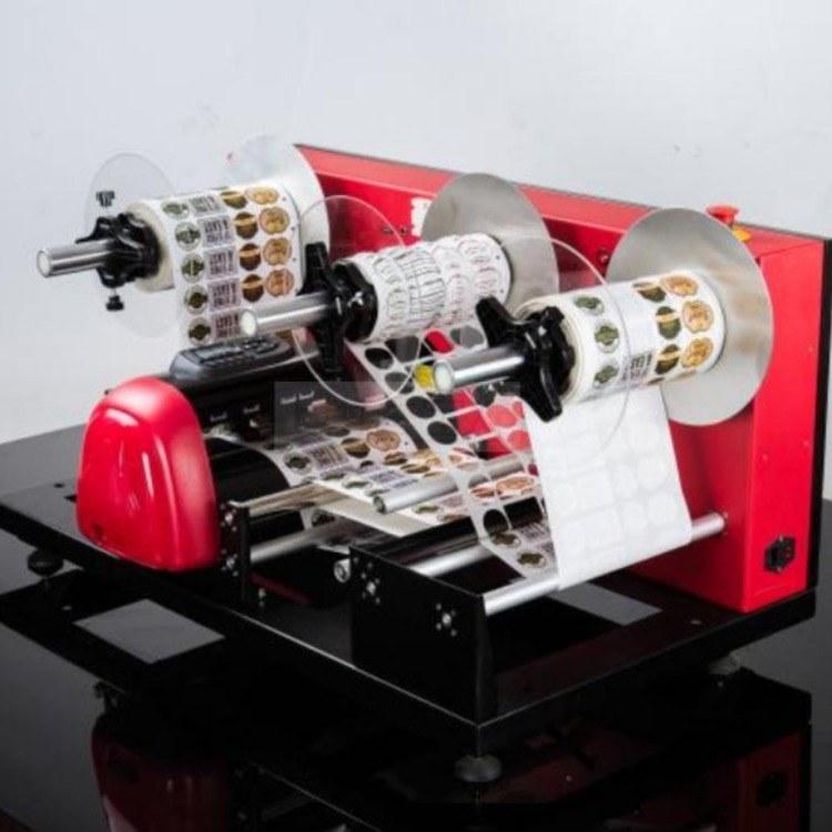 山西卷对卷不干胶数字无版切膜机 异型标签切割机 厂家直销 价格合理