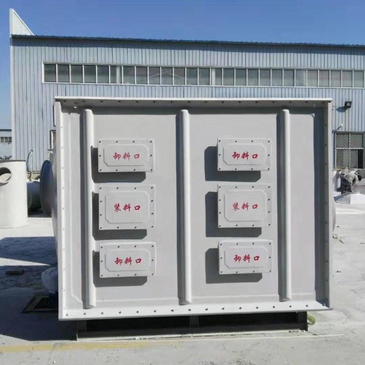 供应高效 PP空气酸雾净化器  净化空气设备 PP洗涤塔 酸雾喷淋塔