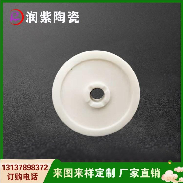 订制工业专用压带轮 精密氧化锆陶瓷结构件加工 润紫陶瓷