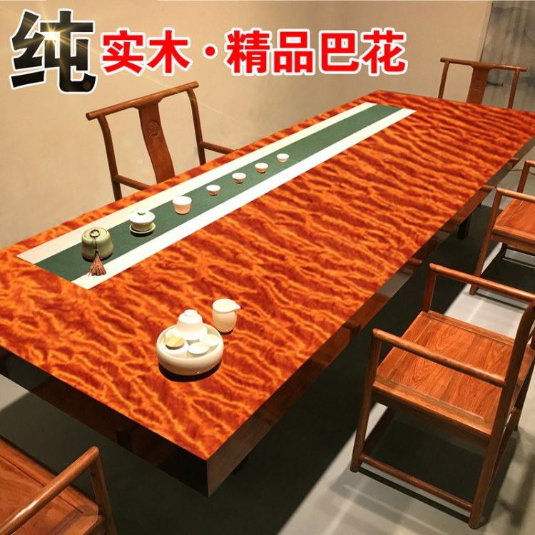 巴花实木大板茶桌台原木奥坎胡桃木黄花梨红木家具餐桌老板办公桌