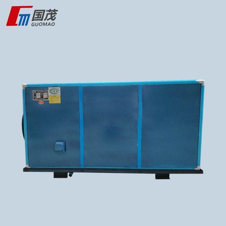 油烟净化器 低空直排油烟净化器 国茂机电