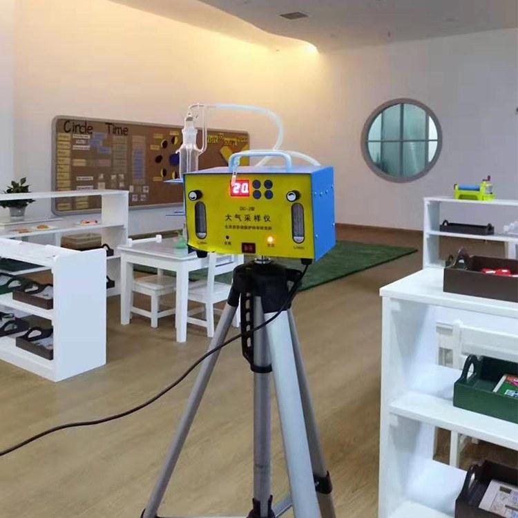 长沙凯宇   专业室内空气质量检测仪 甲醛检测仪  空气检测团队