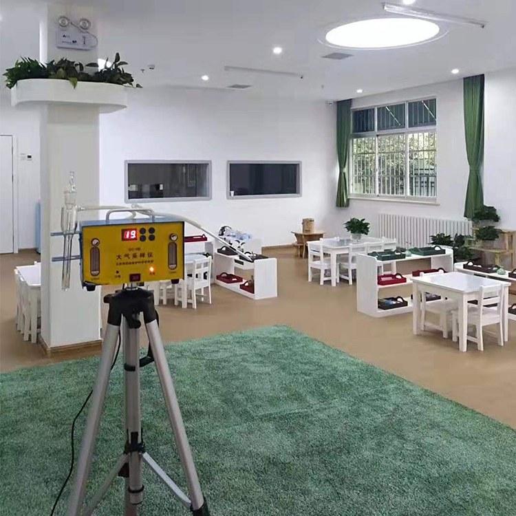 长沙凯宇 办公室甲醛检测专业团队 检测专用