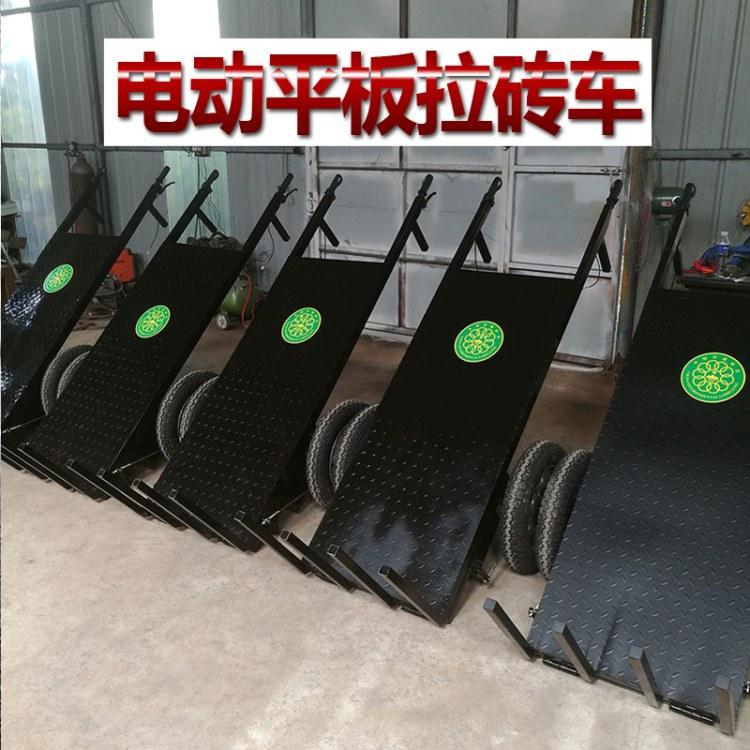 浩犇工地电动拉砖车 电动手推平板车 工地手推平板车 载重拉砖平板车
