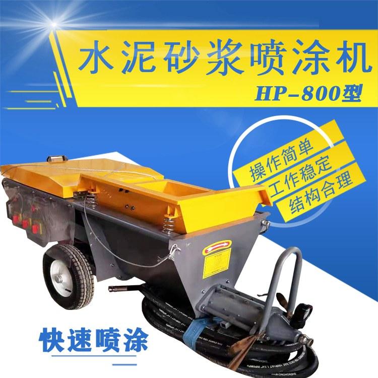 新款搅拌墙体灌浆机质量稳定可靠