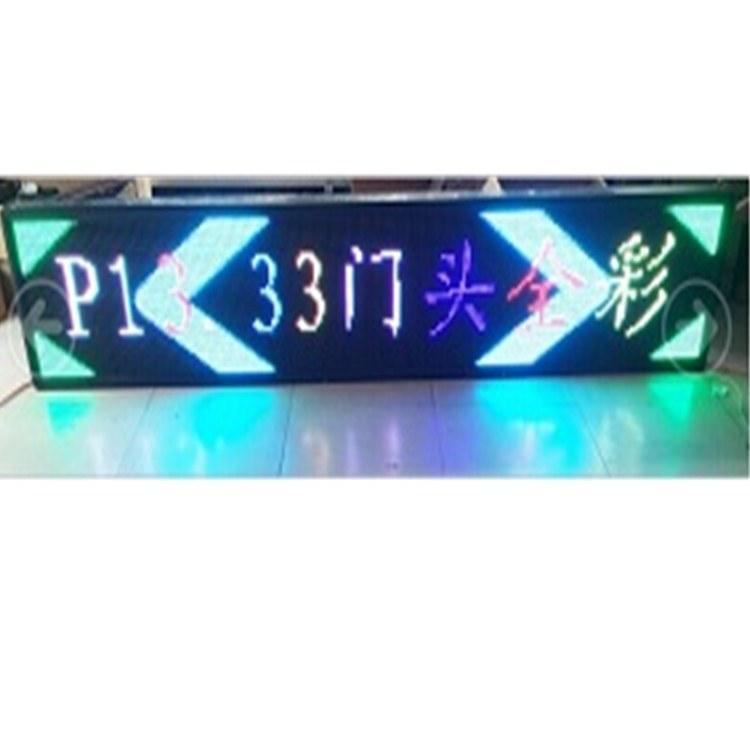 门头滚动电子LED显示屏广告牌LED屏 强彩光电科技