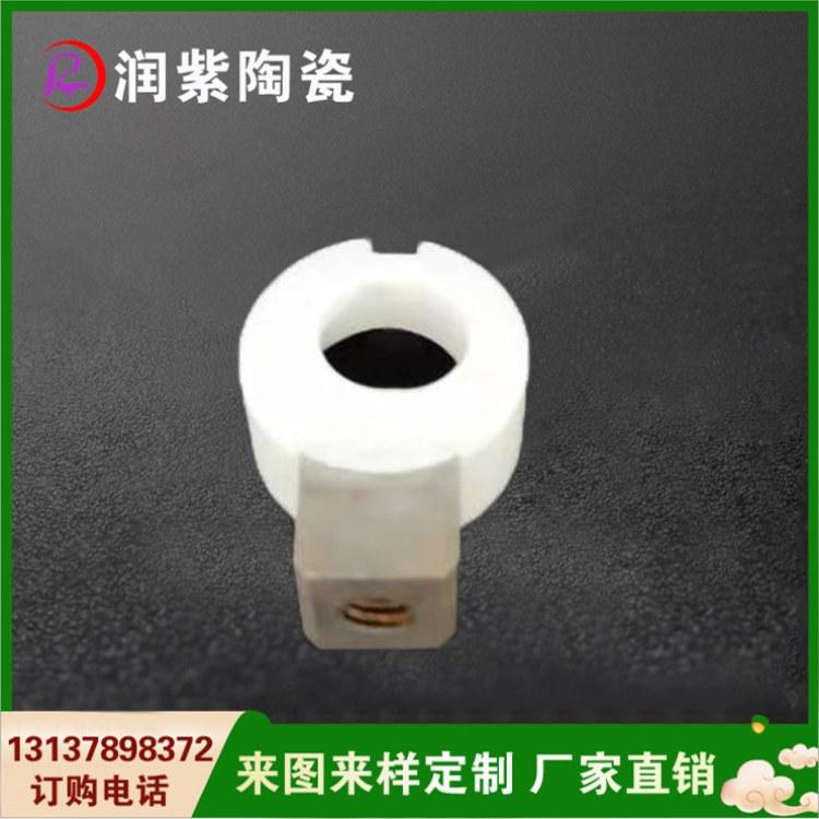 专供氧化锆陶瓷异形结构件 工业专用精密陶瓷喇叭嘴套