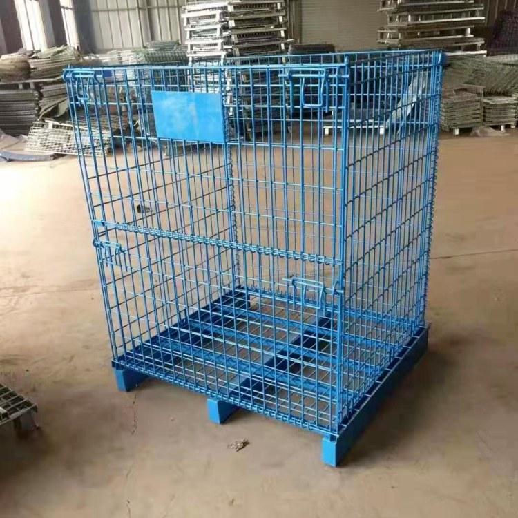 厂家直销 折叠式仓储笼 金属网格箱 周转箱叠笼 强宇批发定制