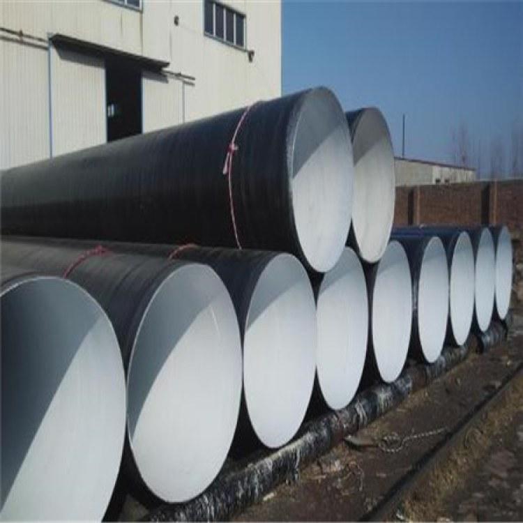 昊都厂家供应六油二布防腐钢管 3布6油环氧煤沥青防腐管