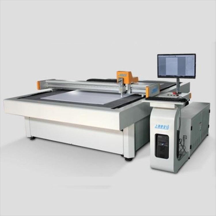 山西平台式切膜机XB-S1800 小型手机切膜机不干胶分切机 厂家推荐