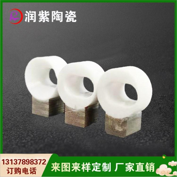 销售氧化锆陶瓷异形结构件 工业专用精密陶瓷喇叭嘴套